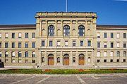 苏黎世联邦理工大学(Swiss Federal Institute of Technology in Zurich)